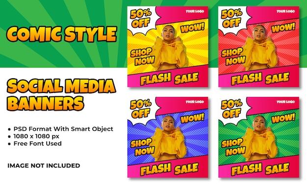 Banners de venda flash para mídias sociais no estilo cômico Psd Premium