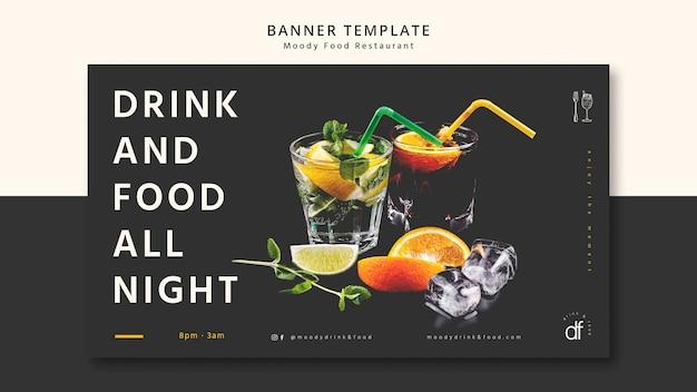 Bebida e comida a noite toda modelo de banner Psd grátis