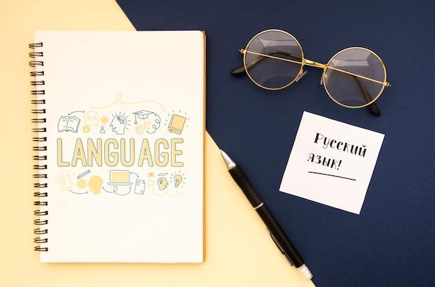 Caderno para fazer anotações enquanto aprende idiomas Psd grátis