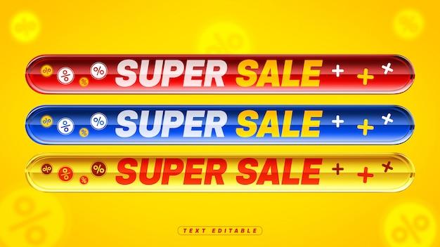 Caixa acrílica colorida editável da super venda 3d Psd Premium