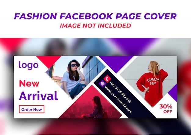 Capa da página de moda facebook Psd Premium