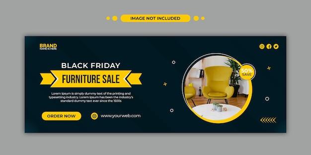 Capa do cronograma promocional do facebook e modelo de banner da web de grande venda de móveis Psd Premium