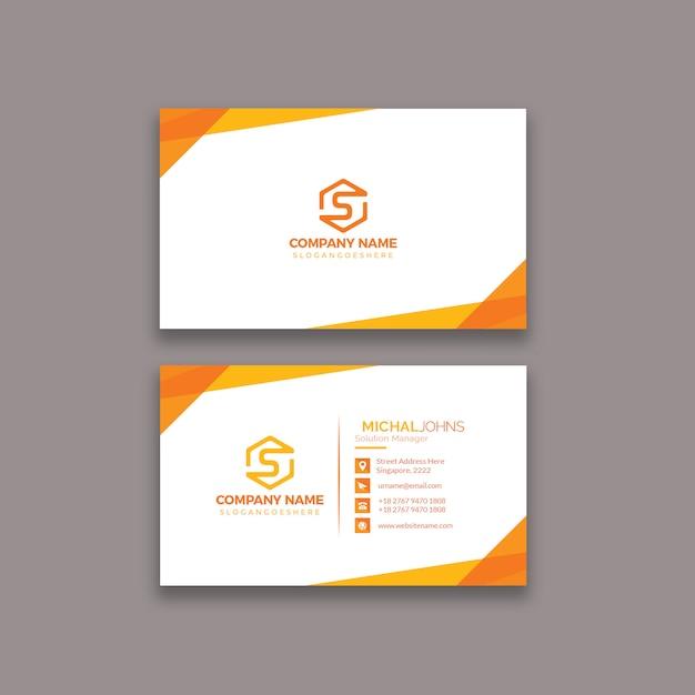 Cartão elegante Psd Premium
