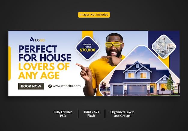 Casa imobiliária perfeita para venda modelo timeline capa facebook Psd Premium