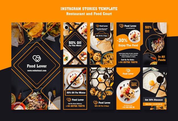 Coleção de histórias de instargram para restaurante de café da manhã Psd grátis