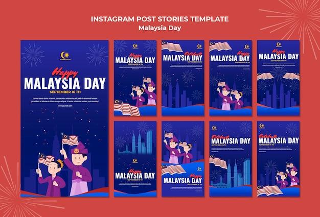 Coleção de histórias do instagram para a celebração do dia da malásia Psd grátis