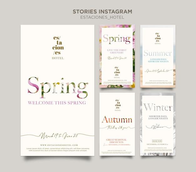 Coleção de histórias do instagram para hotelaria Psd grátis