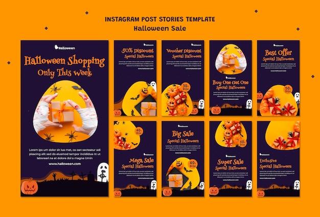 Coleção de histórias do instagram para liquidação de halloween Psd grátis