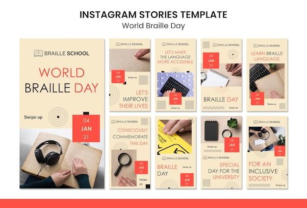 Coleção de histórias do instagram para o dia mundial do braille Psd Premium