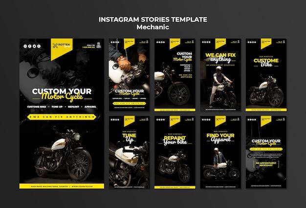 Coleção de histórias do instagram para oficina de motocicletas Psd grátis
