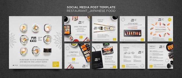 Coleção de postagem de mídia social de restaurante de sushi Psd grátis