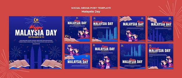 Coleção de postagens do instagram para a celebração do dia da malásia Psd grátis