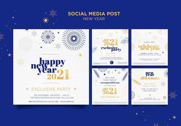 Coleção de postagens do instagram para a festa de ano novo Psd grátis