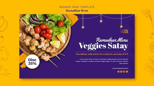 Conceito de banner de menu ramadahn Psd grátis