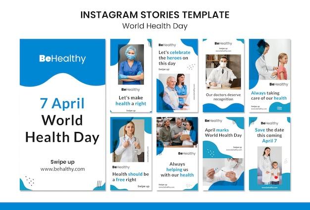 Conjunto de histórias de mídia social para o dia mundial da saúde Psd Premium