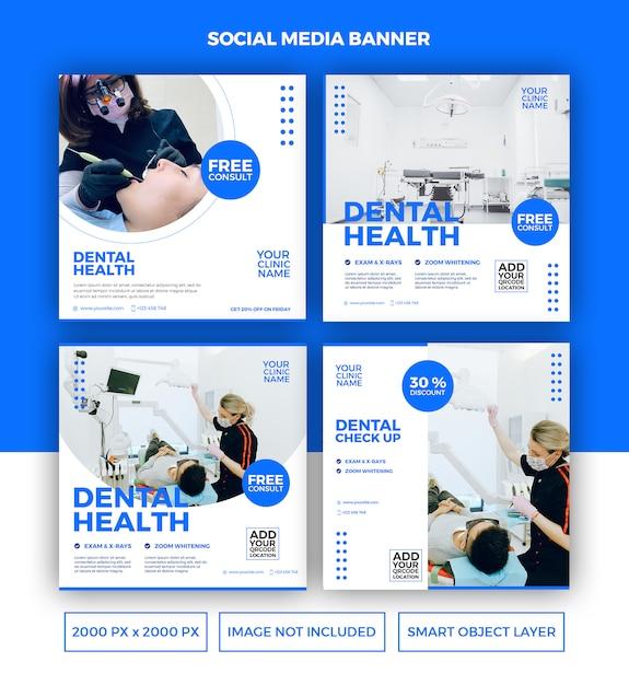 Conjunto de modelo de banner de saúde dental Psd Premium