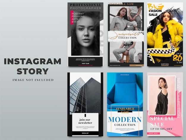 Conjunto de modelos de histórias do instagram para marketing digital Psd Premium