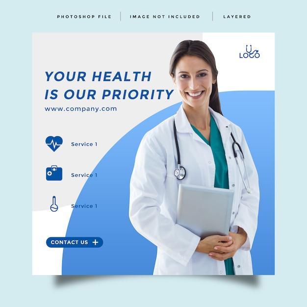 Cuidados de saúde e medicina modelo de promoção de feed de mídia social Psd Premium