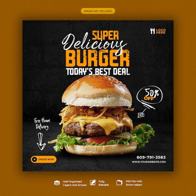 Delicioso hambúrguer e comida menu modelo de banner de mídia social Psd Premium