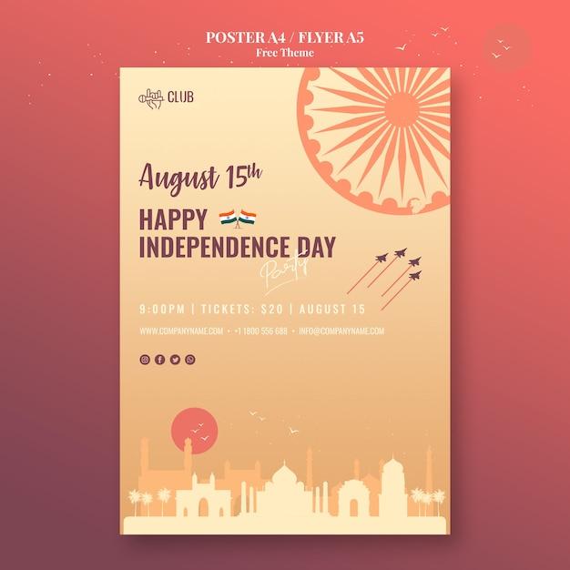 Design de cartaz do dia da independência Psd grátis