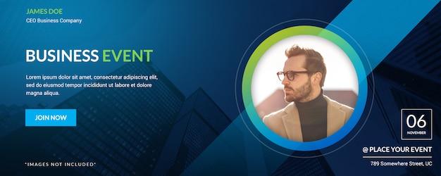 Design de folheto de evento comercial. faixa azul corporativa minimalista // por favor, não tags complexos // apenas uma etiqueta de palavra ou etiquetas simples // Psd Premium