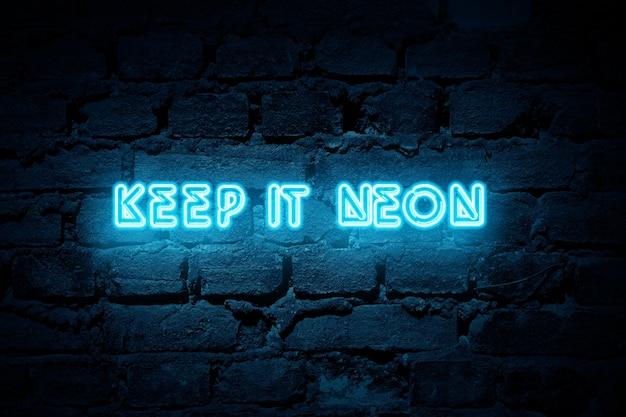 Design de fundo de néon Psd Premium