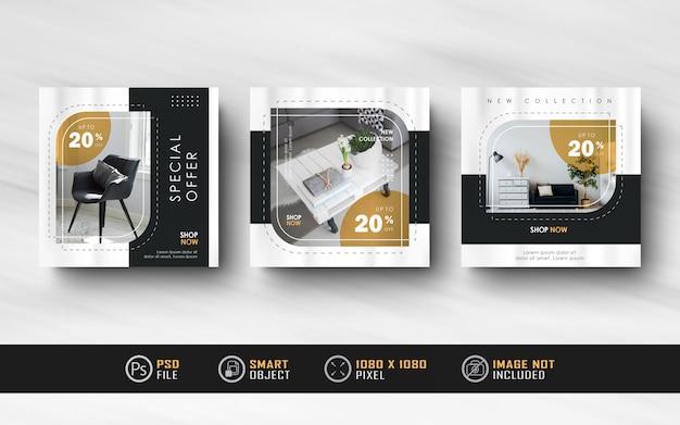 Design de interiores instagram social post templates Psd Premium