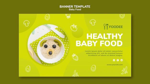 Design de modelo de banner de comida para bebê Psd grátis
