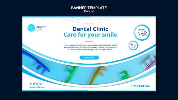 Design de modelo de banner de dentista Psd grátis