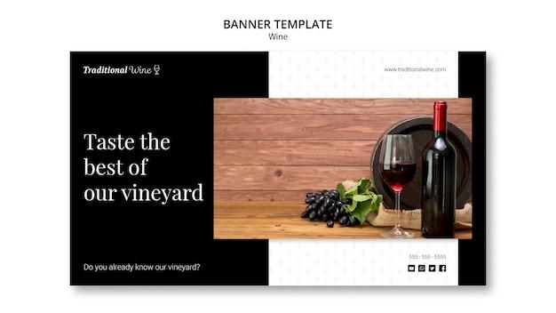 Design de modelo de banner de vinho tradicional Psd grátis