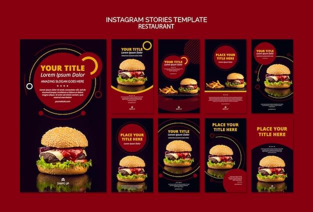 Design de modelo de histórias do instagram Psd grátis