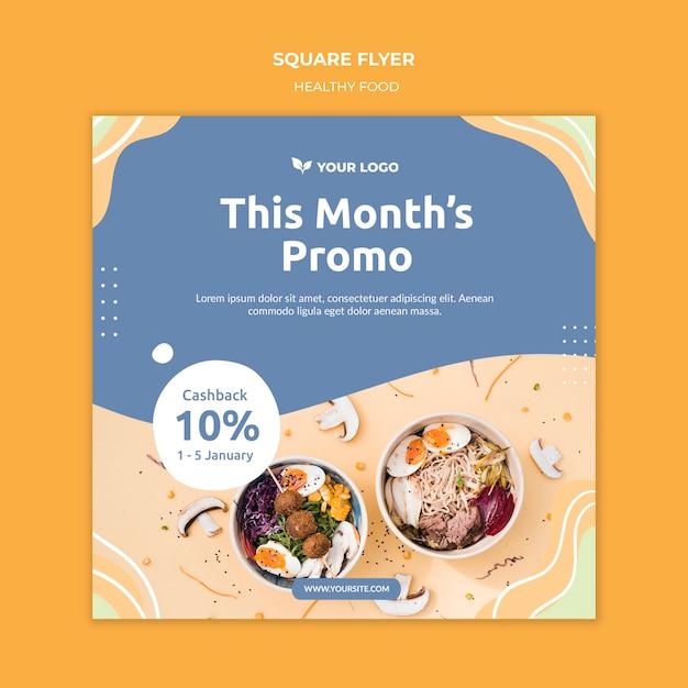 Design de modelo de panfleto de restaurante Psd grátis