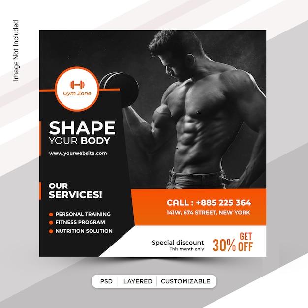 Design de modelo de postagem de mídia social do instagram fitness Psd Premium