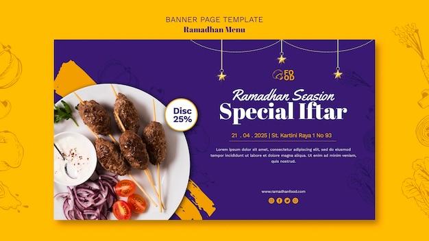 Design do banner do menu ramadahn Psd grátis