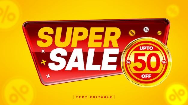 Distintivo 3d brilhante com composição de super venda vermelha com 50% de desconto Psd Premium