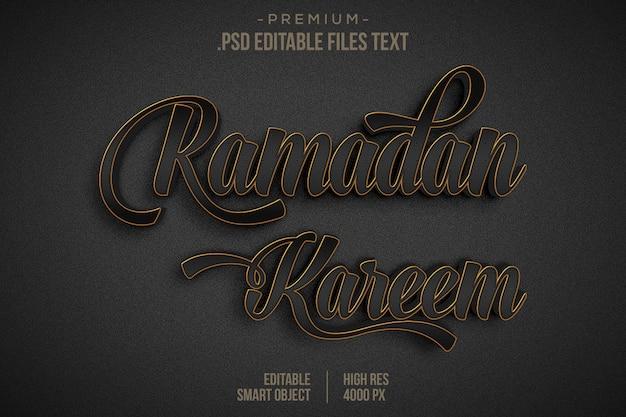 Efeito de estilo de texto ramadan kareem 3d, efeito de texto brilhante ouro preto ramadan kareem Psd Premium