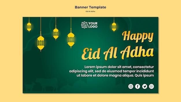 Eid al adha banner Psd grátis