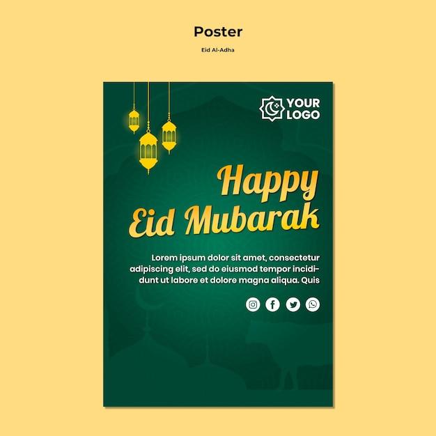 Eid al adha poster Psd grátis