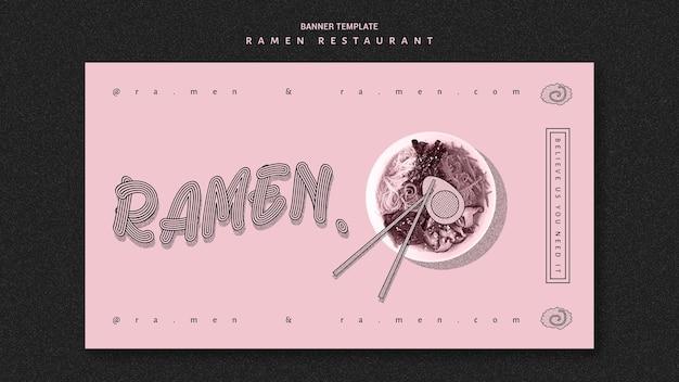 Esboço de modelo de banner de restaurante ramen Psd grátis