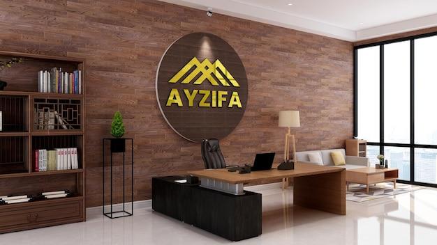 Espaço de trabalho rústico elegante com modelo de parede 3d com logotipo dourado Psd Premium