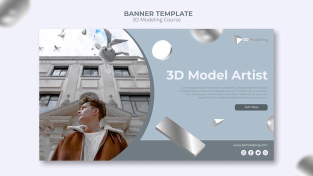 Estilo de banner de curso de modelagem 3d Psd grátis