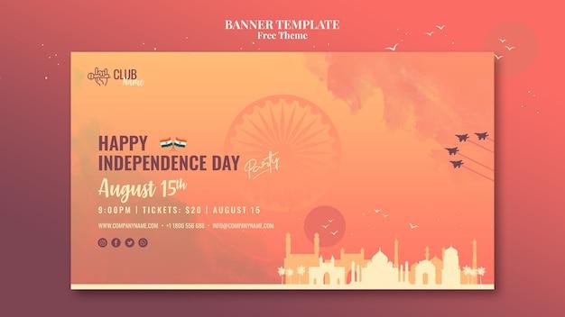 Estilo de banner do dia da independência Psd grátis