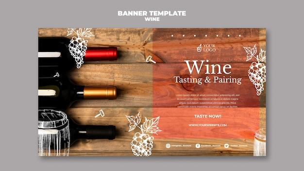 Estilo de modelo de banner de degustação de vinhos Psd grátis