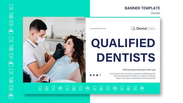 Estilo de modelo de banner de dentista Psd grátis