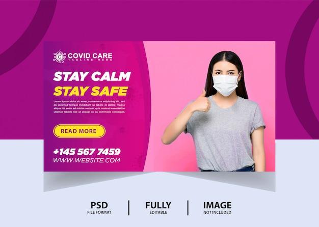 Fique calmo design de banner de site Psd Premium