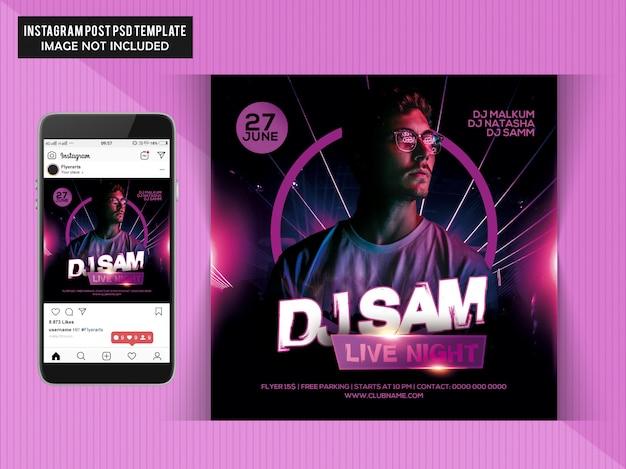 Folheto de festa de dj Psd Premium