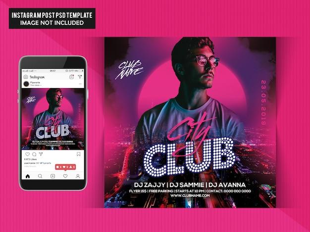 Folheto do partido do clube da cidade Psd Premium