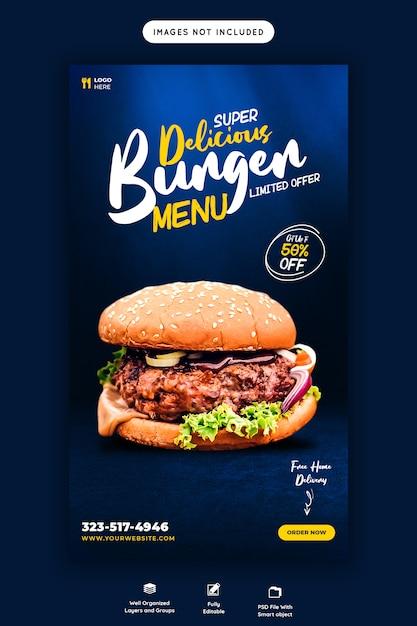 Hambúrguer delicioso e menu de comida modelo de história do instagram e facebook Psd Premium