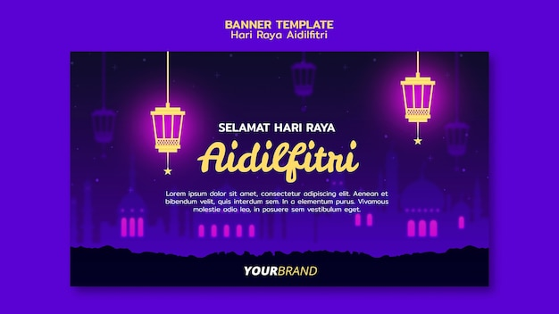 Hari raya aidilfitri modelo de banner com lanternas Psd grátis