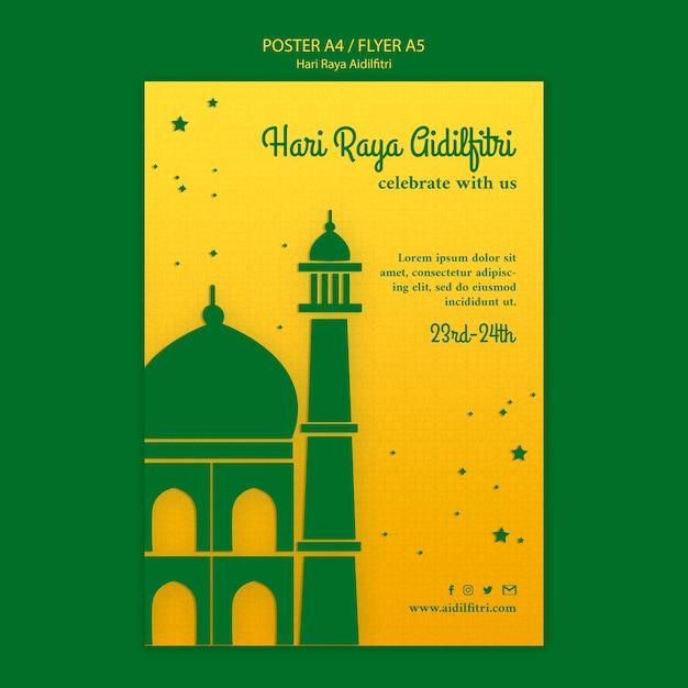 Hari raya aidilfitri poster com ilustração Psd grátis